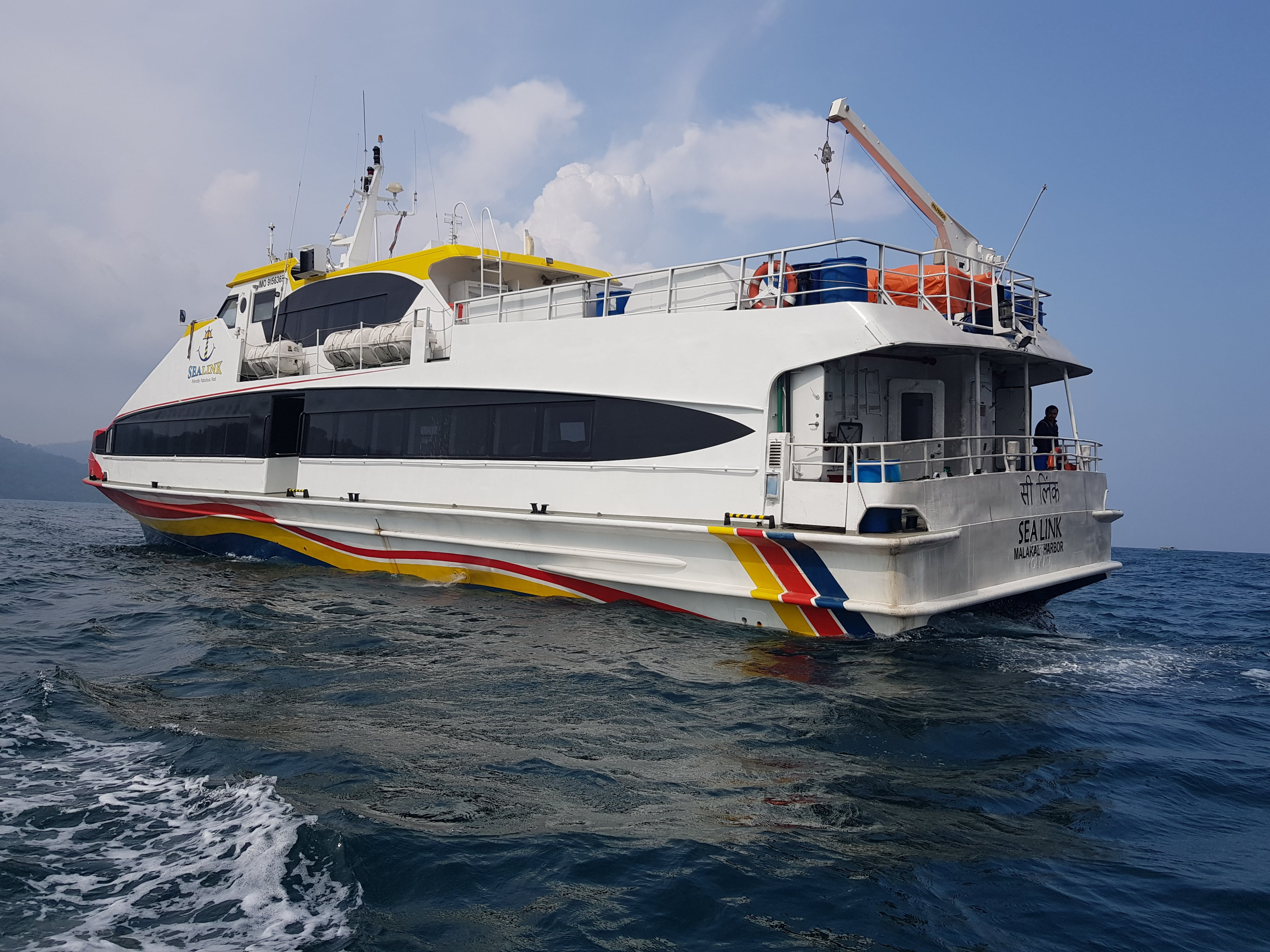 Sea Link Cruise Online Booking Schedule Tickets And Rates Andaman Bluebay Holidays